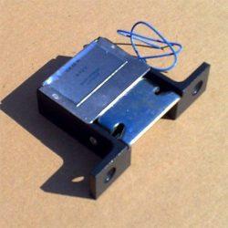 Elektr.zár EA 68 R kicsi